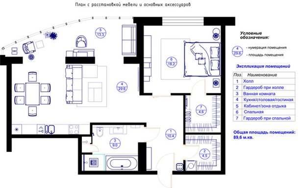 Интерьер двухкомнатной квартиры 90 квадратных метров9