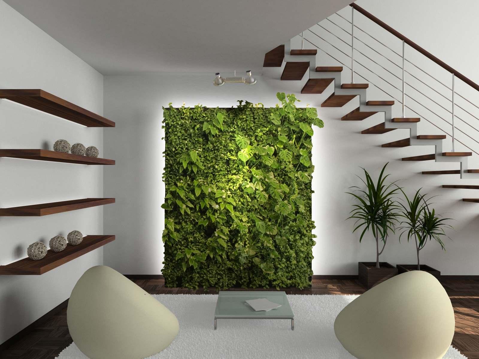 Направление экологического дизайна