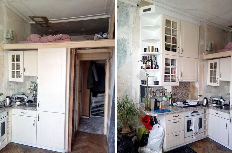 Небольшие апартаменты с изюминкой