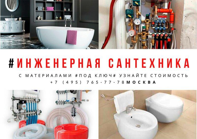 Каким должен быть удобный и стильный интерьер ванной комнаты