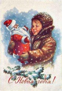 Советские новогодние ретро открытки {170 Штук}